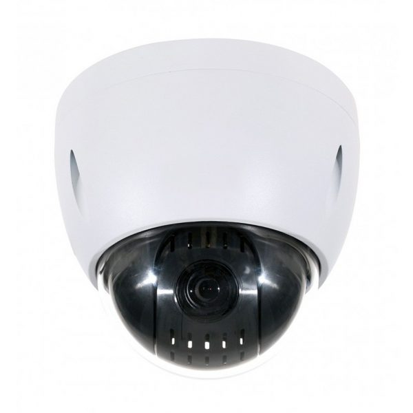 12X Elite HD CVI Starlight 1080p 2MP Ceiling Mount HD PTZ Security Camera