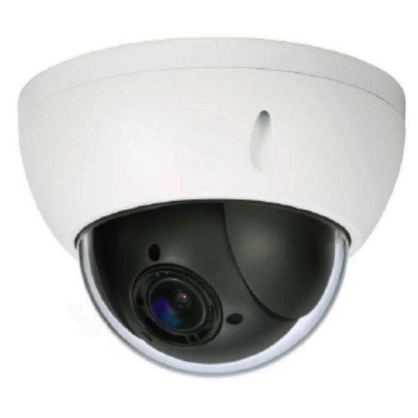 4X Zoom Elite 2MP Vandal Dome IP Network PTZ Security Camera