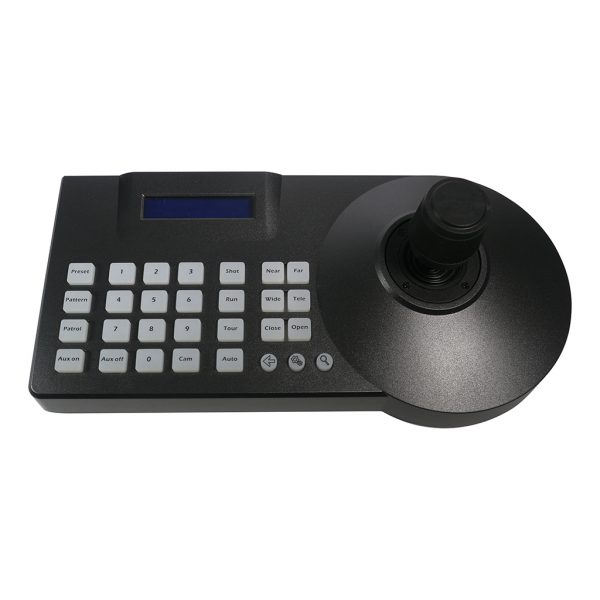 Alliance Series PTZ Keyboard and Controller