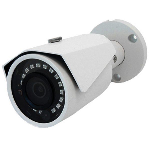 Elite 4MP Economy Network IP Bullet Security Camera 2.8mm Lens