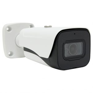 Security Camera Wholesale Distributors